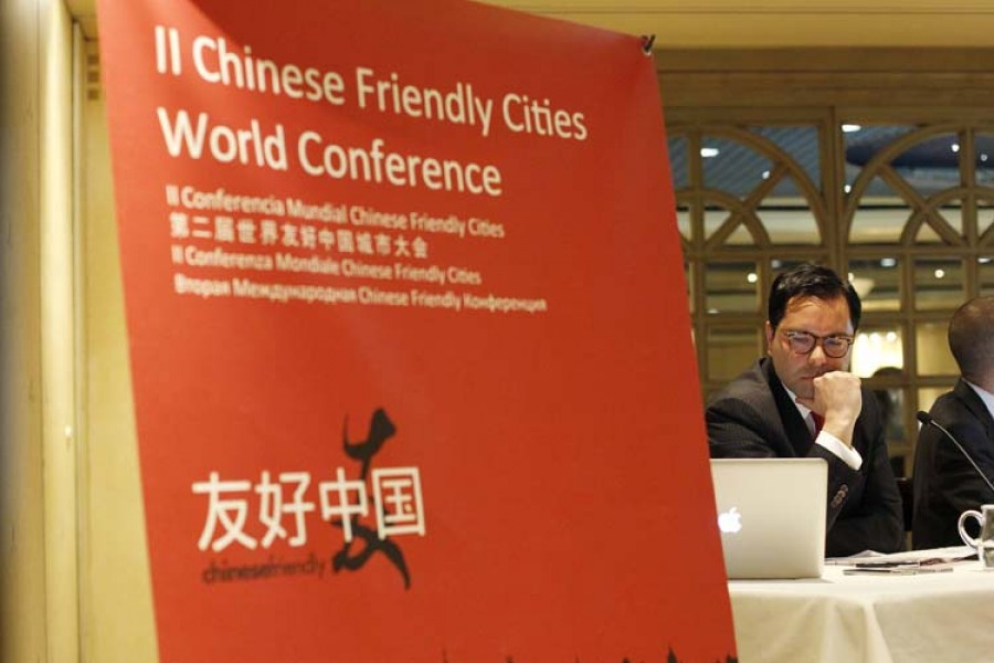 III Chinese Friendly Cities Word Conference