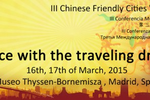 III Chinese Friendly Cities World Conference