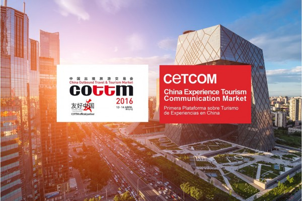 cetcom cottm chinese friendly